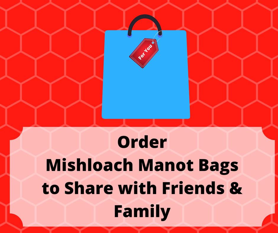 mishloach